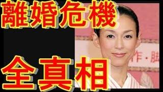 チャンネル登録是非お願いします♪ 内容 女優の鈴木保奈美は1984年に . ...