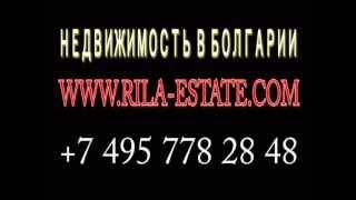 недвижимость болгарии продажа