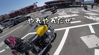 俺、遠出します 最終日/CB400F(ヨンフォア) #059 thumbnail