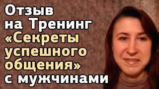 видео Личная консультация Александра Евстегнеева (инвестиции под ключ)