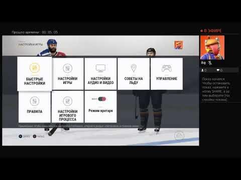 Прямой показ PS4 от ruzskii2013