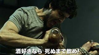 悪夢のケバブを召し上がれ/映画『ザ・シェフ 悪魔のレシピ』予告編 thumbnail