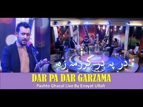 Dar Pa Dar Garzama   YOON   NAWAY RANG AVT khyber Channel.