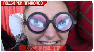 Подборка приколов за Май 2016 (+18) #114 A selection of jokes for May 2016