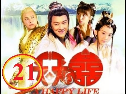 ดูซีรีย์จีน อภินิหารรักเทพยุทธ์ Ep 6   ซีรีย์จีน อภินิหารรักเทพยุทธ์ พากย์ไทย Ep 21