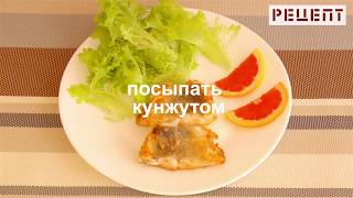 Как жарить вкусно рыбу – филе судака