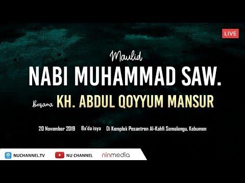 🔴(LIVE)MAULID NABI MUHAMMAD SAW PONPES AL KAHFI SOMALANGU