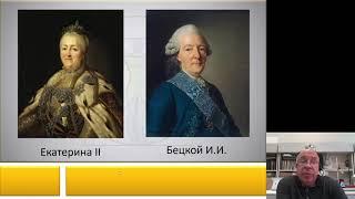 История медицины 7.Медицина в России XVIII века