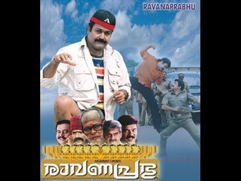 Raavanaprabhu 2001: Full Malayalam Movie | Mohanlal |  Revathi | Napoleon | Vasundhara Das