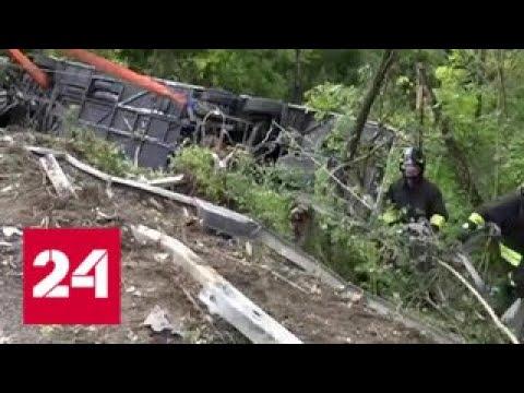 Сделал радио потише: виновным в ДТП под Сиеной считают водителя - Россия 24