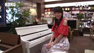 KORG 電子ピアノ『G1 Air』のイメージ・キャラクター『松井咲子』さんに...