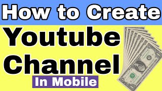 How to Create Youtube Channel in Mobile and Earn Money Online | Study Channel