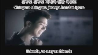 2AM Confession of a Friend eng sub MP3