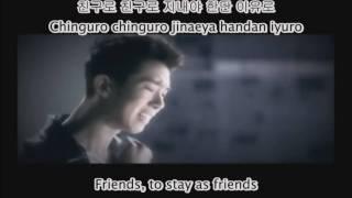 2AM Confession of a Friend eng sub MP3