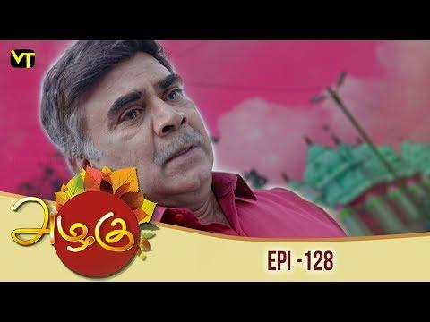 Azhagu - Tamil Serial | அழகு | Episode 128 | Sun TV Serials | 23 April 2018 | Revathy | Vision Time