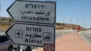 Geziyoruz İsrail yolunda Kudüs tarihi Zeytin Dağı Mescit-i Aksa #4
