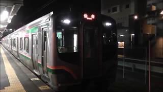 南仙台駅3番線にて 常磐線普通仙台行267M 到着・発車