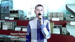 Репортаж о нашем герое-земляке Сергееве Д.С., школьная телестудия