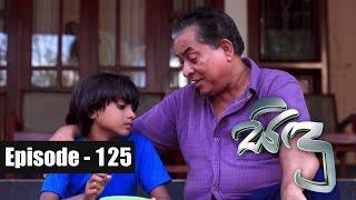 Sidu | Episode 125 27th January 2017 Thumbnail