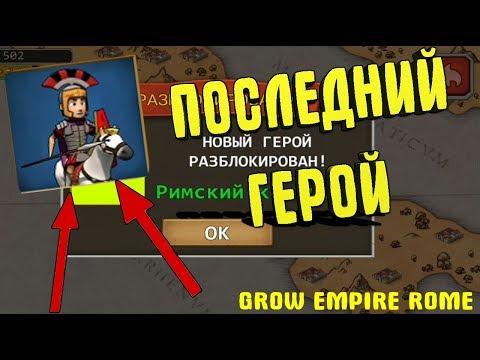 Видео Игры играть бесплатно онлайн без регистрации на русском игровые автоматы