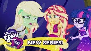 "Spring Breakdown Part 3 ""tropical Depression"" Mlp Equestria Girls Season 2"