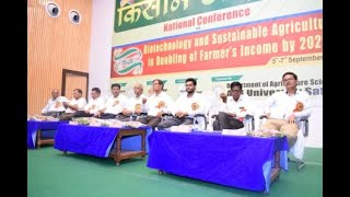 """National Seminar"" at AKS University In Department of Agriculture Science 