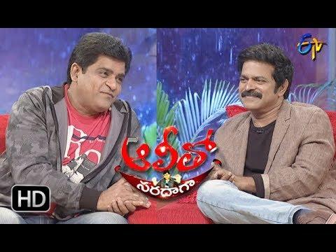 Alitho Saradaga | 22nd January 2018 | Brahmaji (Actor) | ETV Telugu