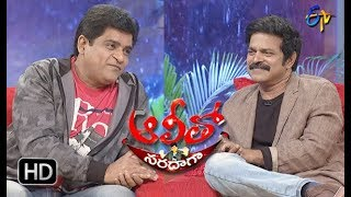 Alitho Saradaga | 22nd January 2018 | Brahmaji (Actor) | ETV Telugu