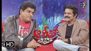 Alitho Saradaga   22nd January 2018   Brahmaji (Actor)   ETV Telugu