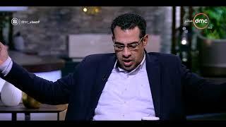 مساء dmc - لقاء مع عبد الله أحمد مصطفى | بطل قاوم إرهابي كنيسة مارمينا وسلمه لقسم حلوان |