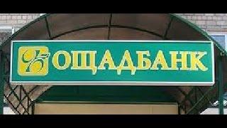 ⌨Как снять деньги с Банкомата . \ How to withdraw money from the ATM Savings Bank