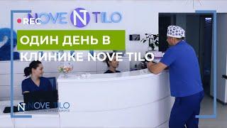 один день в КЛИНИКЕ пластической хирургии Nove Tilo. Все виды пластических операций. 18