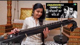 #chaudhavinkachand #Ravi #mohammedRafi #veenasrivani