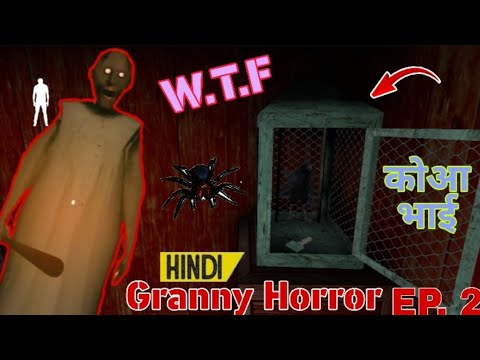 Granny Ek Horror Gatha || Part 2 || Granny Walkthrough || Granny New Update || Secret Entry Gate