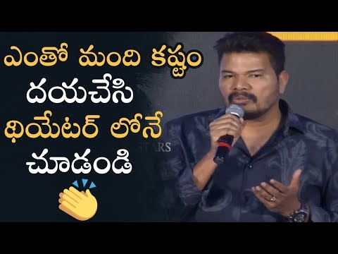 Director Shankar Emotional Telugu Speech @ 2.0 Grand Press Meet | #2Point0