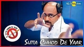 Sutta Chhod De Yaar ...