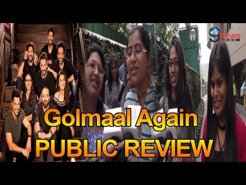 Golmaal Again PUBLIC REVIEW | Ajay Devgn | Tabu | Parineeti Chopra | Rohit Shetty | Shreyas Talpade