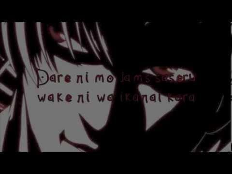 Death Note - The World Lyrics