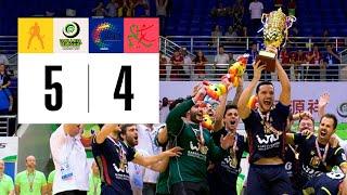 Resum de la final del Mundial de Najing 2017 (Espanya - Portugal)