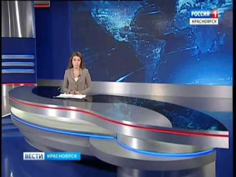 знакомства россия ачинск