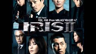 G.O & Mir (MBLAQ) - Foolish Me (바보같은 나) Iris 2 OST Part.5