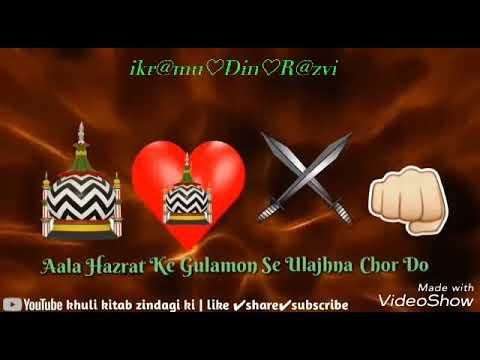 Ala Hazrat ke gulamo Se ulajhna Chod Do Phek Denge Katkar Aadha idhar Aadha Udhar