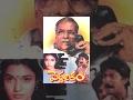 Download Video PEDDARIKAM Full Length Telugu Movie || Jagapathi Babu || Sukanya - TeluguOne MP4,  Mp3,  Flv, 3GP & WebM gratis