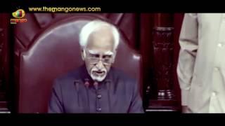 Rajya Sabha Speaker Hamid Ansari Pays Condolence To Former MP Pyari Mohan Mohapatra | Mango News