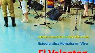 【El Valenton】Cinco de Mayo 2015
