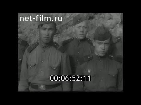 1958г. Калининград. разминирование