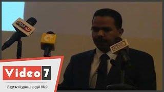 أشرف رشاد يعلن التشكيل الجديد لأمانة حزب مستقبل وطن
