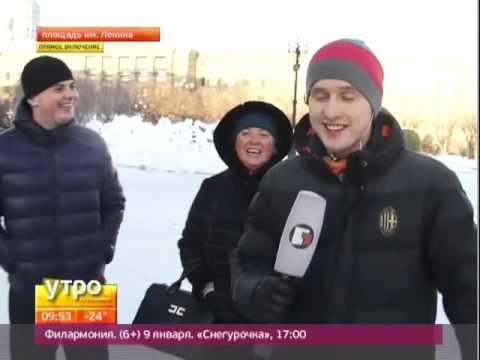 Новости погоды краснодарский край сегодня