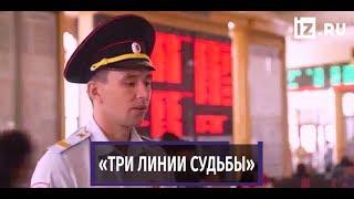 Полицейские из Новосибирска сняли клип на песню в стиле рэп