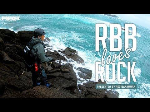 RBB loves ROCKfeatRED NAKAMURAーヒラスズキ編